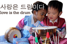 Nunchi Nori: A Traditional Korean Drumming Collective for Families