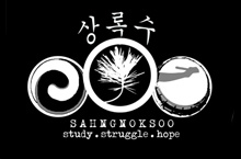 Sahngnoksoo