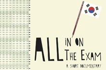 ALL in on The Exam: a short documentary