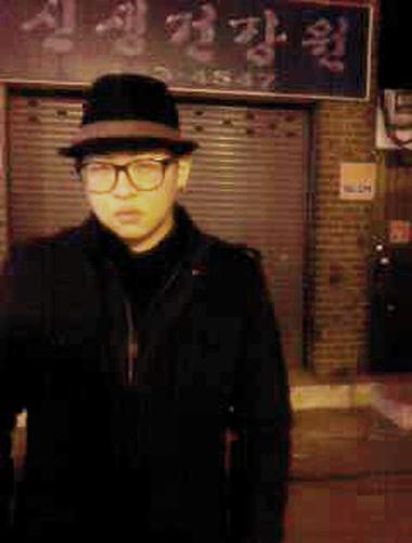 Samuel S. Han